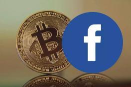 """تعرف على عملة فيسبوك الجديد التي تنافس """"بيتكوين """""""