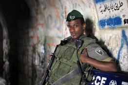 """هآرتس: قضية """"منغستو"""" توضح ثمن أن تكون يهوديا أسودا بإسرائيل"""