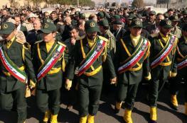 اعتقال 123 عنصراً بالحرس الثوري الإيراني بتهمة التجسس
