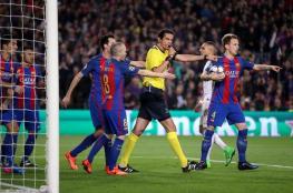 تصريح مثير من قبل الاتحاد الاوروبي حول حكم مباراة برشلونة و سان جيرمان
