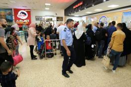 الاحتلال يمنع 7 مواطنين من السفر عبر معبر الكرامة