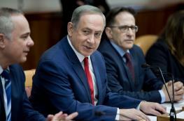 نتنياهو: عدم نقل السفارة للقدس يعزز أوهام الفلسطينيين