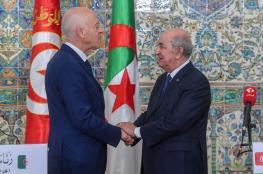 """الجزائر وتونس تتفقان على رفض مطلق """"لصفقة القرن"""""""
