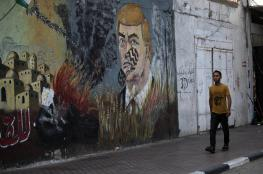 الاضراب الشامل يعم غزة ومسيرات في الضفة رفضا لورشة المنامة