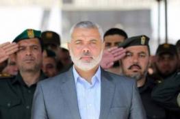 هآرتس: انتخاب 'هنية' يعيد المكانة الكبيرة لغزة