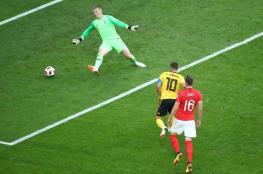 بلجيكا تهزم الانلجيزي وتحرز المركز الثالث في المونديال