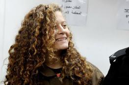 """محكمة الاحتلال تؤجل محاكمة """"أيقونة فلسطين"""" مجدداً"""