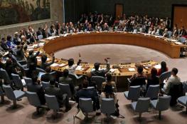المطالبة بوقف العراقيل التي تواجه قوات الأمم المتحدة في جنوب السودان