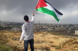 """الرئاسة : شطب فلسطين من القائمة """"محاولة يائسة"""""""
