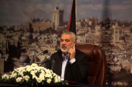 هنية يعلن موافقة حماس على مبادرة الفصائل للمصالحة