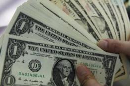 انخفاض طفيف على سعر صرف الدولار