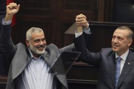 حماس تنفي عقد اجتماع مع اردوغان