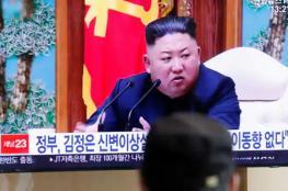 كوريا الشمالية تصعد وتقرر قطع العلاقة مع جارتها الجنوبية