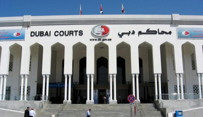 تعليق الزواج والطلاق في دبي حتى إشعار آخر