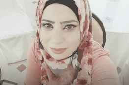 اسرائيل تمنع اتمام زواج اردني من فلسطينية