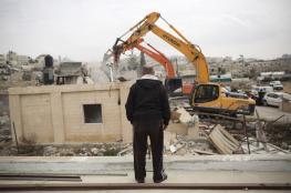 جرافات الاحتلال تهدم منزلا شمال شرق القدس
