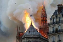 الكشف عن سبب حريق كاتدرائية نوتردام في باريس