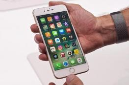 الآن هو أسوأ وقت لشراء iPhone7 على الإطلاق