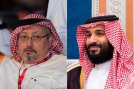 """الخارجية الامريكية : لا نصدق رواية السعودية حول مقتل """"خاشقجي """""""