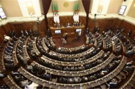 """رئيس """"المجلس الشعبي"""" الجزائري يقدم استقالته"""