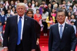 ترامب: كوريا الجنوبية ستدفع لنا المزيد من الأموال لحمايتها