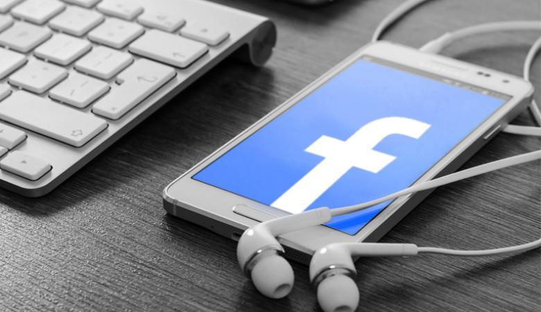 خبر سار لعشاق الموسيقى على فيسبوك