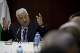 الازمة المالية ...تحذيرات اسرائيلية من انهيار السلطة الفلسطينية