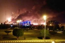 الحوثيون يعلنون وقف جميع الهجمات على السعودية