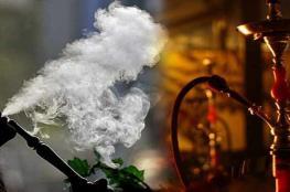 """احذر.. """"نَفَس"""" الشيشة تعادل تدخين عشرة سجائر"""