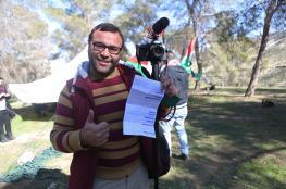لا يهم سأخالفك ...شرطي احتلالي يصدر ورقة مخالفة سير بحق صحفي لا يمتلك سيارة !