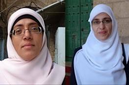 الاحتلال يبعد المعلمتين خويص وحلواني عن المسجد الاقصى لمدة 6 شهور