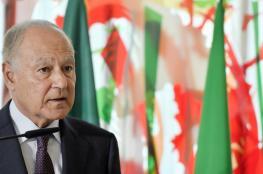 الجامعة العربية : جاهزون للوساطة في حل الأزمة الخليجية