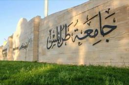 ليبيا تصدر قرارا بمجانية التعليم للطلبة الفلسطينيين في المدارس والمعاهد والجامعات