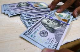الدولار عند ادنى سعر له مقابل الشيقل منذ 120 يوماً