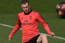 جاريث بيل ينتقل من ريال مدريد بأغلى عقد في التاريخ