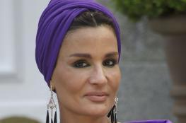 الشيخة موزة تتعهد بتوفير مليون فرصة عمل للشباب العربي