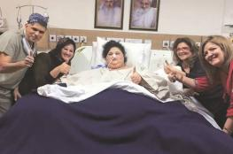 """إيمان المصرية تفقد لقب """"أسمن امرأة"""" فى العالم بعد خسارة 120 كيلو"""