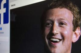 الكونغرس الامريكي يطلب مؤسس فيسبوك للتحقيق في فضيحة التسريب