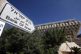 هكذا استفاد بنك اسرائيل من انخفاض قيمة الدولار