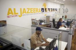 هآرتس : اسرائيل فشلت في اغلاق مكاتب قناة الجزيرة