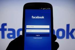 الشرطة تقبض على مدير صفحة فيسبوك يقوم بنشر الاخبار الكاذبة