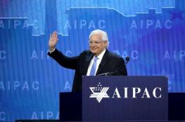 """تنديد فلسطيني بتصريحات فريدمان العدائية ضد الرئيس """"عباس """""""