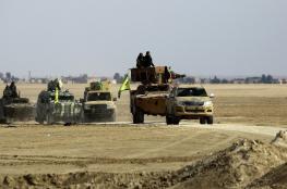 """سوريا الديمقراطية تلاحق فلول """"داعش """"  في الرقة"""