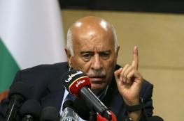 الرجوب : كل الدول العربيه باستثناء الجزائر أوقفت الدعم العربي لفلسطين