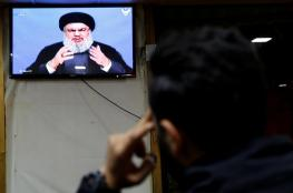حزب الله يعلق على إعلان واشنطن موعد نقل السفارة إلى القدس
