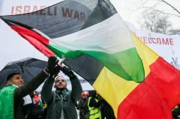 بلجيكا ترضخ لضغوطات إسرائيلية وتلغي دعوة هامة لفلسطين