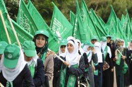 حماس ترد على فتح: جاهزون الآن لاجراء انتخابات شاملة
