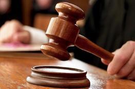 """""""خلينا نطلع نغير جو"""" تقود شاباً للمحكمة في الإمارات"""