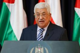 وزراء اسرائيليون : نعارض السماح للرئيس الفلسطيني والسلطة بالعودة الى غزة