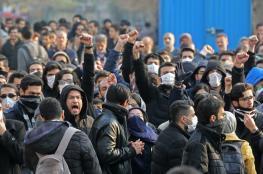 """واشنطن : الشعب الإيراني يريد التطبيع مع """"إسرائيل"""""""